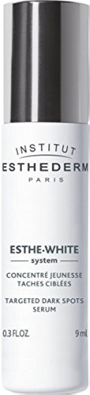 プロジェクター日付凝縮するエステダム(ESTHEDERM) ホワイトロールオンセロム 9ml(ポイント美容液)