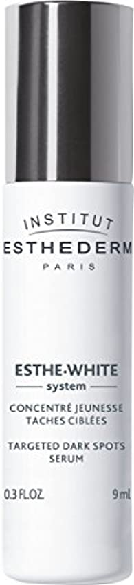 旅消毒剤アルファベットエステダム(ESTHEDERM) ホワイトロールオンセロム 9ml(ポイント美容液)
