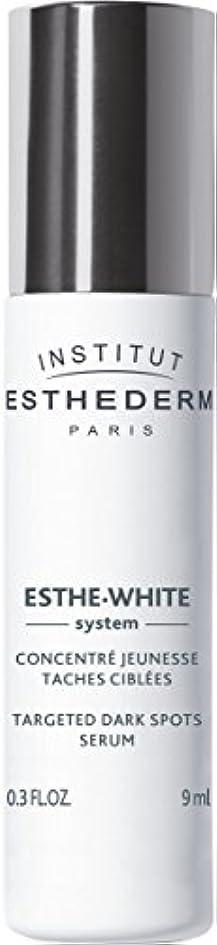 抑圧者地上の浸透するエステダム(ESTHEDERM) ホワイトロールオンセロム 9ml(ポイント美容液)