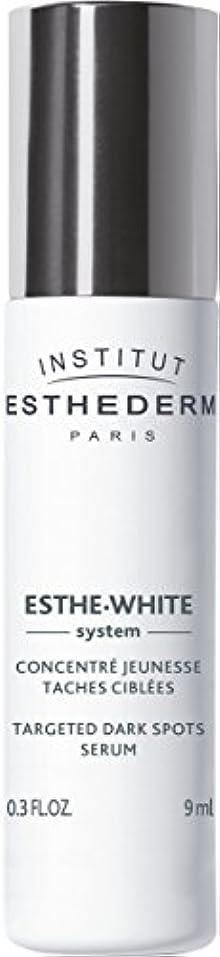 どう?少ない難民エステダム(ESTHEDERM) ホワイトロールオンセロム 9ml(ポイント美容液)