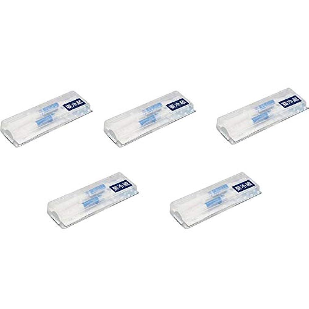 アナウンサー部分愛情深いホワイトニング ティオン ホーム プラチナ(2.5mL×2本入) 5箱