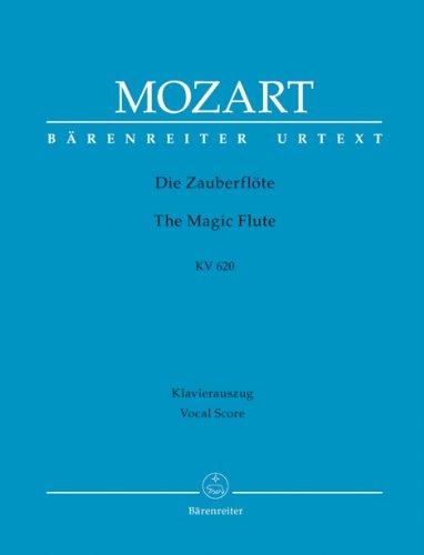 モーツァルト: オペラ 「魔笛」 KV 620/ベーレンライター社/ピアノ・ヴォーカル・スコア