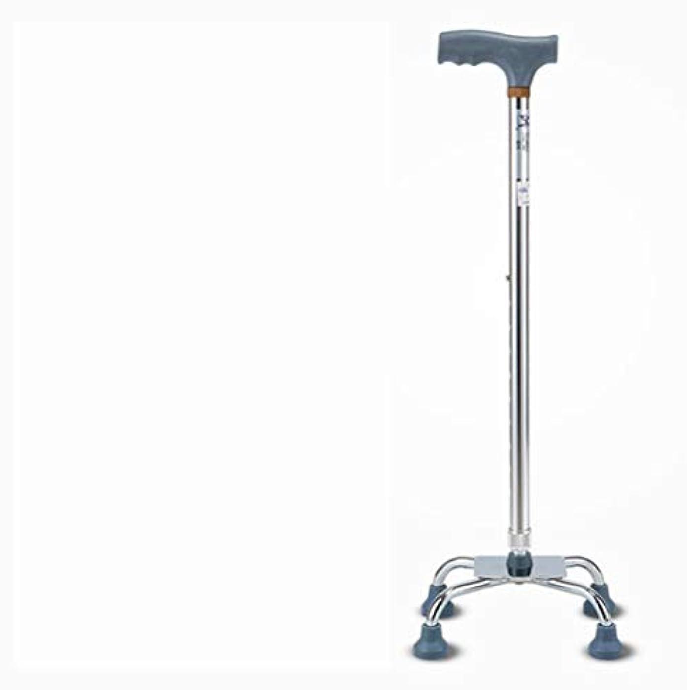 予防接種後継によると2PC折りたたみ杖軽量はトラスティスティックグレートギフトを歩きます