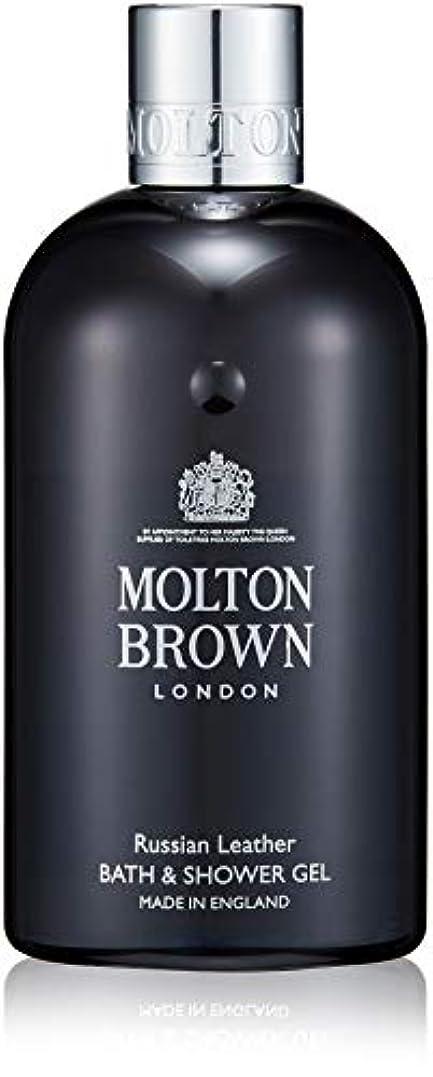 居住者高潔な高尚なMOLTON BROWN(モルトンブラウン) ロシアン レザー コレクションR&L バス&シャワージェル