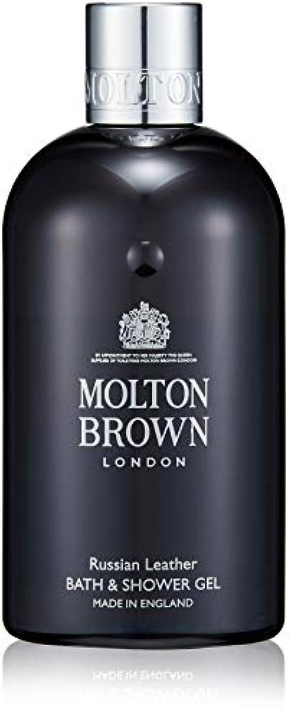 フィードオン尾臭いMOLTON BROWN(モルトンブラウン) ロシアン レザー コレクションR&L バス&シャワージェル