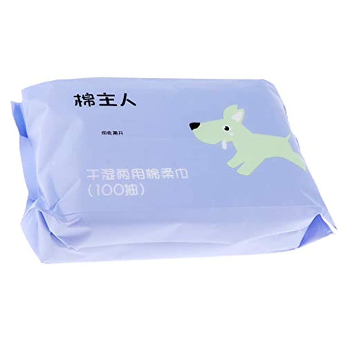 霧冷蔵庫美人IPOTCH 約100枚 使い捨て クリーニング フェイスタオル 化粧品 ソフト フェイシャルワイプ 2色選べ - 青紫