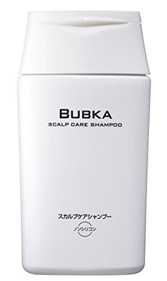 承認するグレードスイング【 BUBKA ブブカ 】 NEW スカルプケアシャンプー 200ml (乳酸菌配合) (ノンシリコンシャンプー) (オールインワン)
