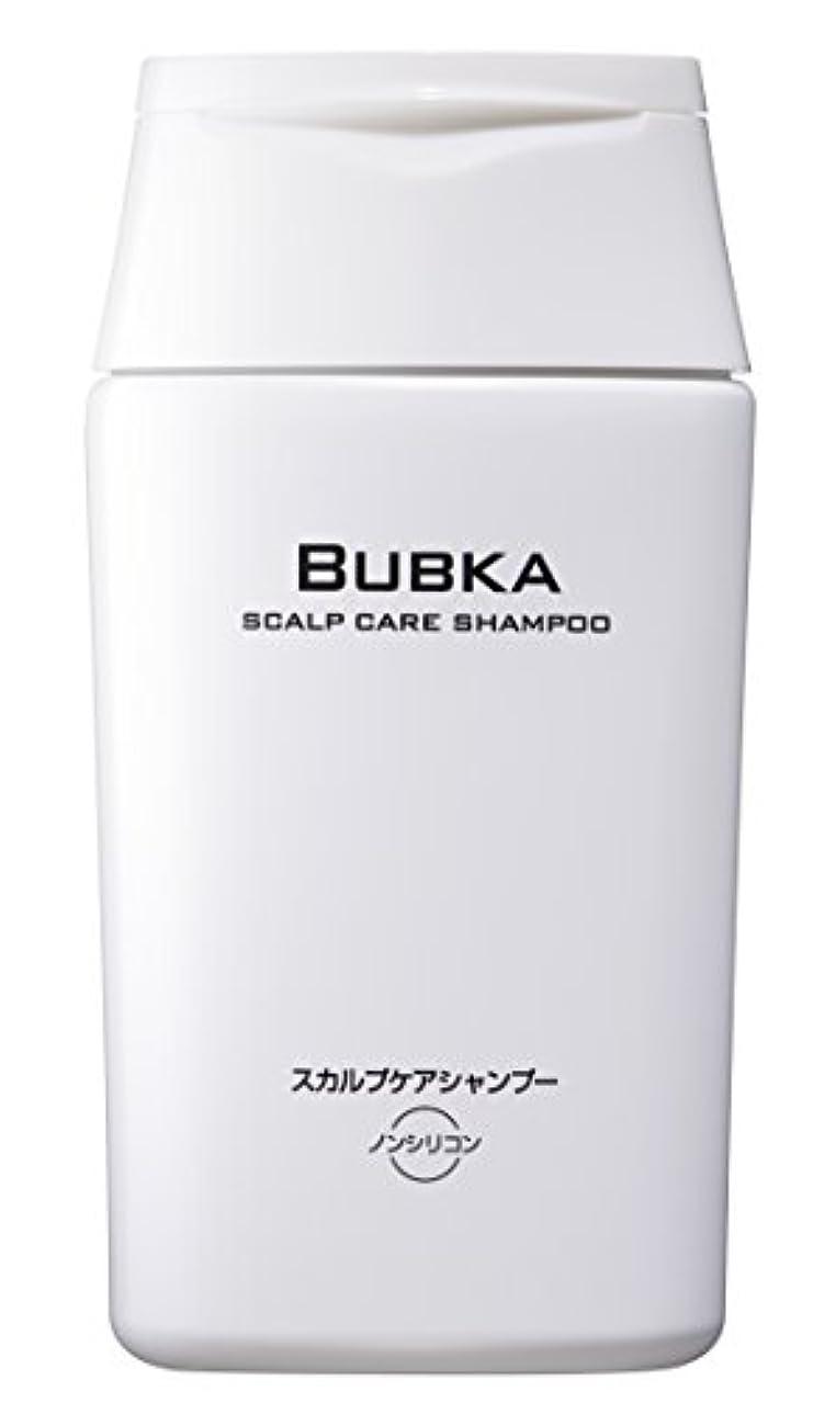 講義取得契約【 BUBKA ブブカ 】 NEW スカルプケアシャンプー 200ml (乳酸菌配合) (ノンシリコンシャンプー) (オールインワン)