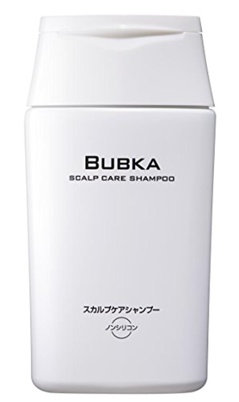 肯定的リーズマーケティング【 BUBKA ブブカ 】 NEW スカルプケア シャンプー 200ml (乳酸菌配合) (ノンシリコンシャンプー) (オールインワン)