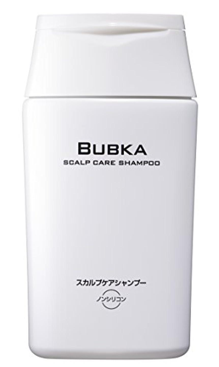 ラップ資産気味の悪い【 BUBKA ブブカ 】 NEW スカルプケアシャンプー 200ml (乳酸菌配合) (ノンシリコンシャンプー) (オールインワン)