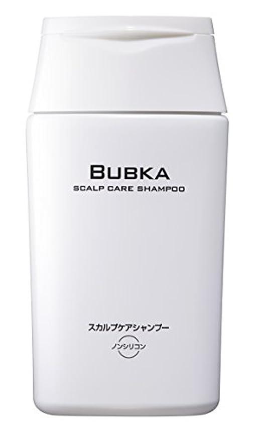 タイムリーなダメージ名声【 BUBKA ブブカ 】 NEW スカルプケアシャンプー 200ml (乳酸菌配合) (ノンシリコンシャンプー) (オールインワン)