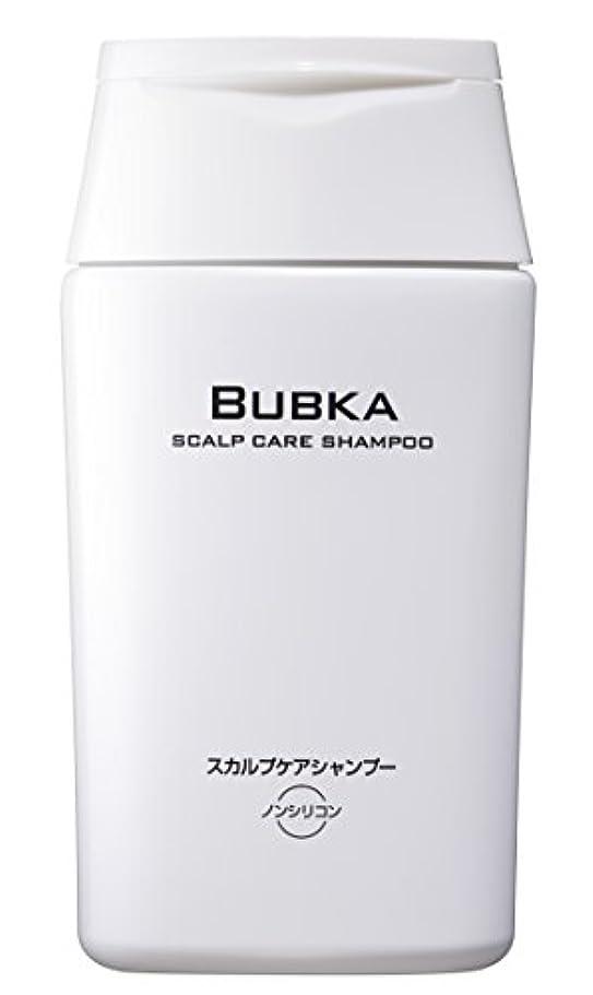区別する保全ほのめかす【 BUBKA ブブカ 】 NEW スカルプケアシャンプー 200ml (乳酸菌配合) (ノンシリコンシャンプー) (オールインワン)