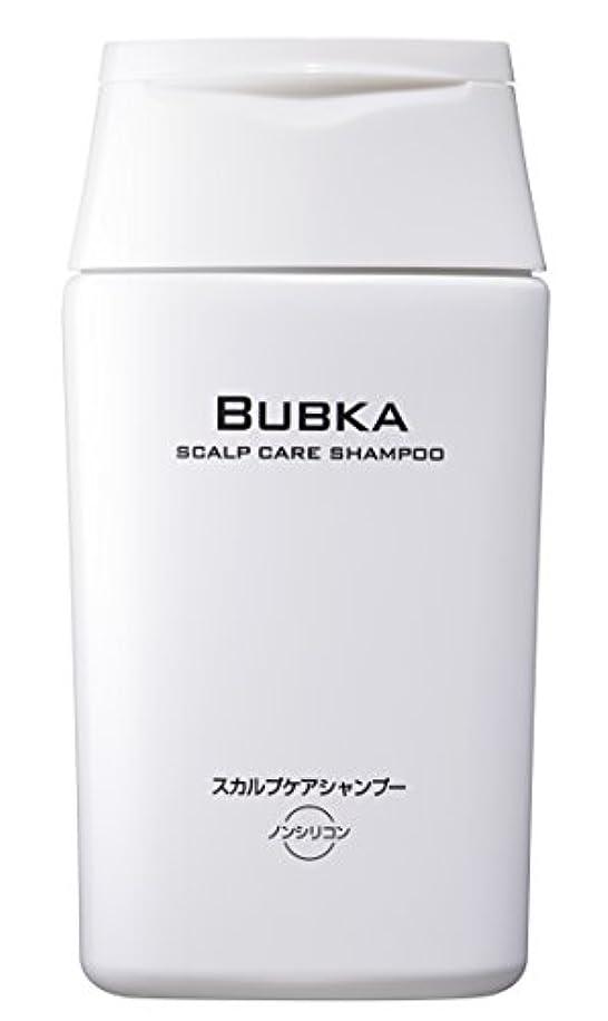 派手同級生メールを書く【 BUBKA ブブカ 】 NEW スカルプケアシャンプー 200ml (乳酸菌配合) (ノンシリコンシャンプー) (オールインワン)