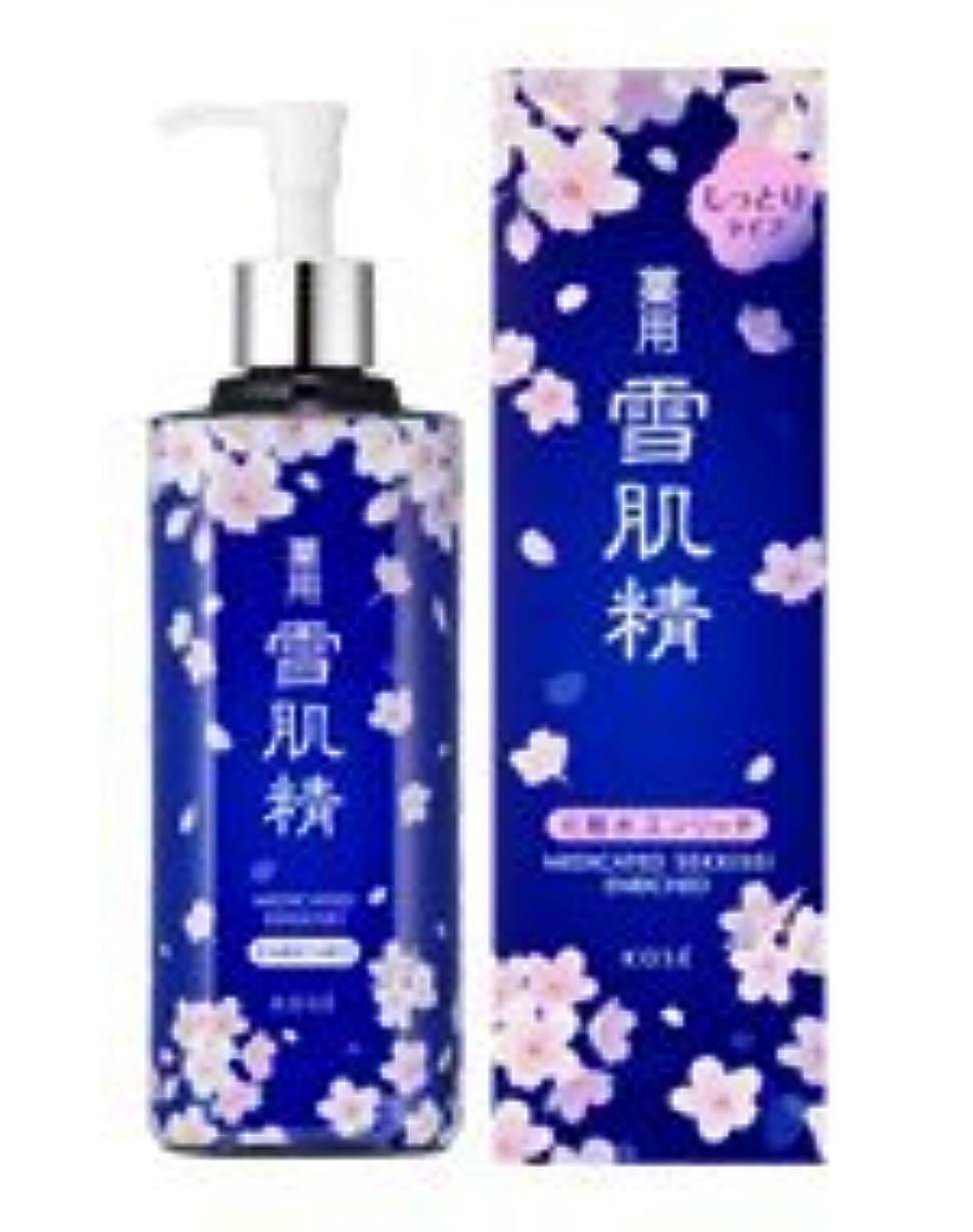 夜明けに独創的起きて【限定】コーセー 薬用 雪肌精 化粧水 エンリッチ 500ml 桜デザイン しっとりタイプ