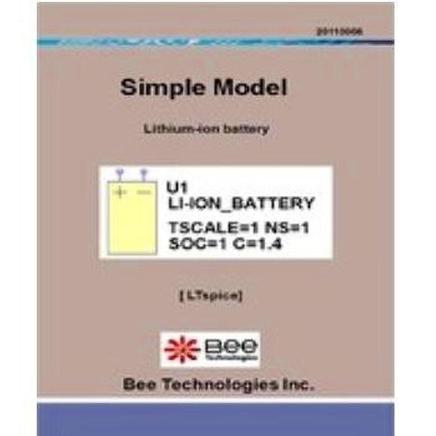 格納グレー暗記するBee Technologies リチウムイオン電池モデル LTspice版 【SM-014】