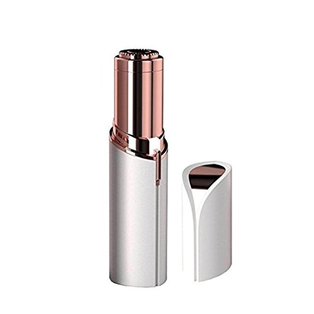 ワーディアンケース柔和財産女性用 ヘアリムーバー 100%プロフェッショナル ミニシェーバー 完璧な無痛 な 脱毛器 口紅 デザイン 小さくて 精巧 電池式 携帯便利