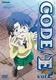CODE-E vol.2[DVD]
