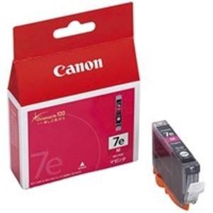 (業務用4セット) Canon キヤノン インクカートリッジ 純正 【BCI-7eM】 マゼンタ [簡易パッケージ品]