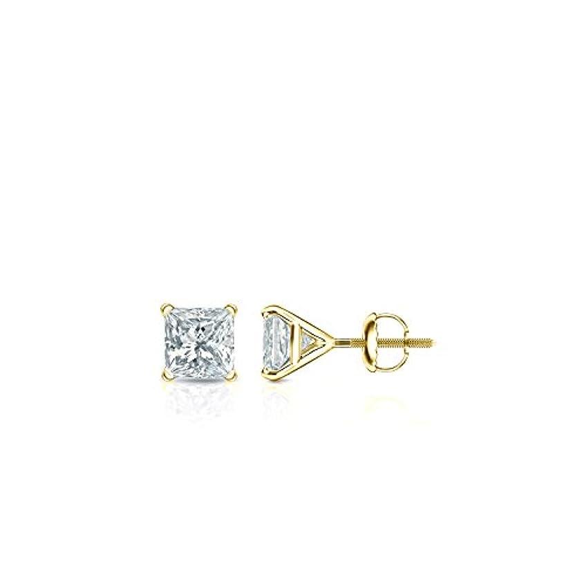 削減ロケーション報いる18 Kイエローゴールド4プロングMartiniプリンセスメンズダイヤモンドスタッドイヤリング( 1 / 4 – 2 ct、ホワイト、si1-si2 ) screw-back