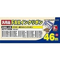 ミヨシ 【6個セット】ブラザー PC-551対応汎用インクリボン 3本  FXS46BR-3