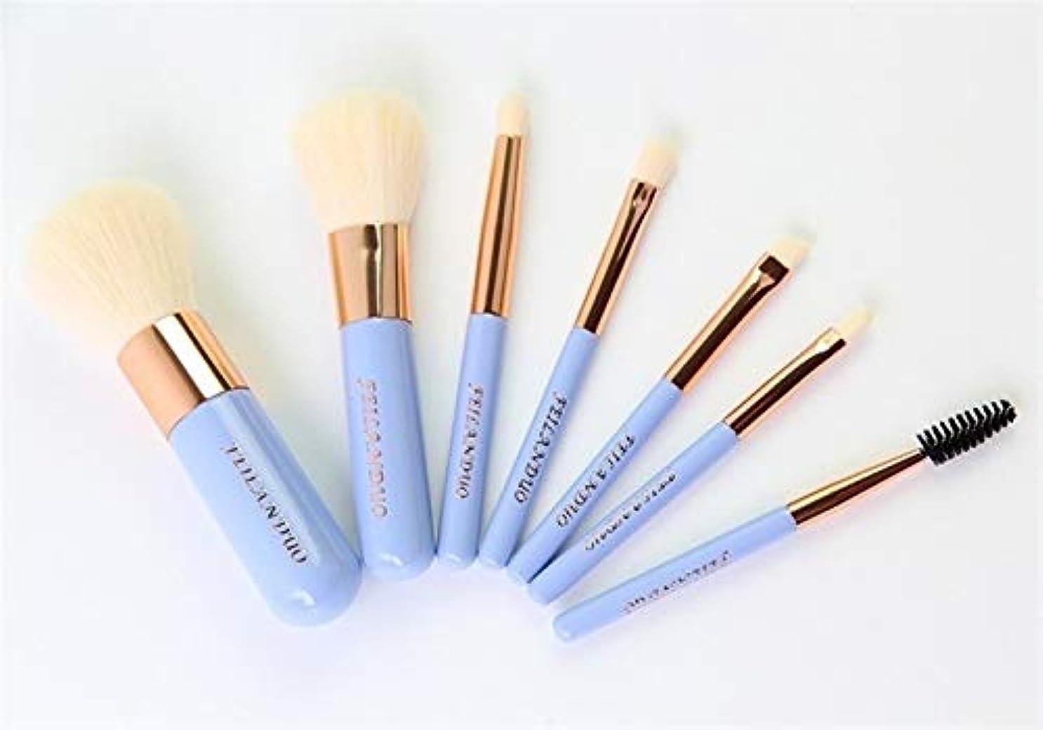 グラムブリリアントダイヤルTUOFL メイクブラシセット、七点セット、ブラシ美容ツール財団ブラシポータブル箱入り (Color : Blue)