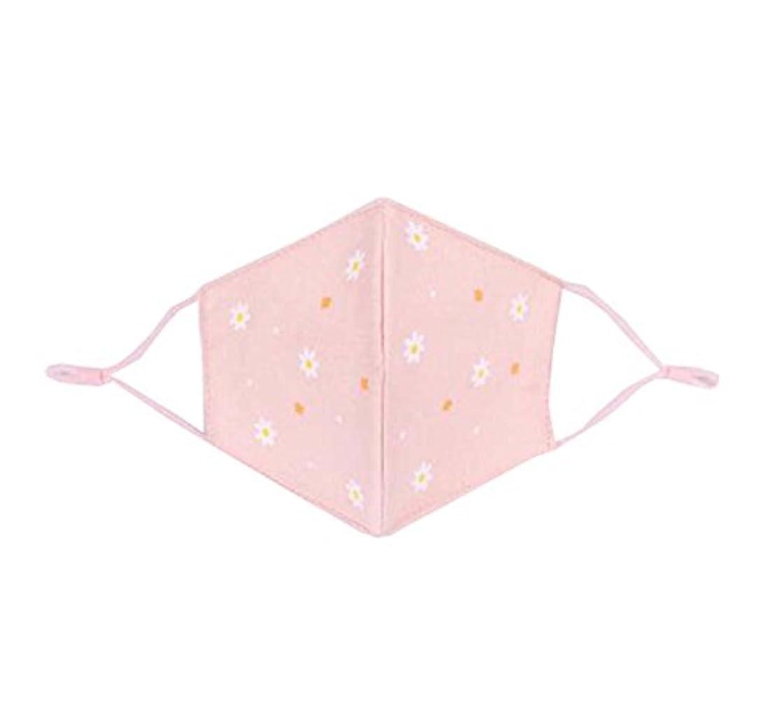 小道具魅了するスピリチュアルチャイルドフェイスマスクアクティブカーボンコットンマスクダストアレルギーインフルエンザマスク - ピンク