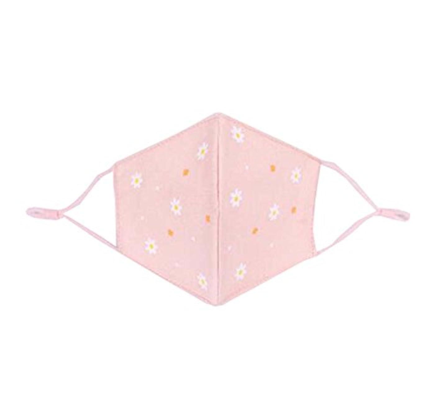 チャイルドフェイスマスクアクティブカーボンコットンマスクダストアレルギーインフルエンザマスク - ピンク
