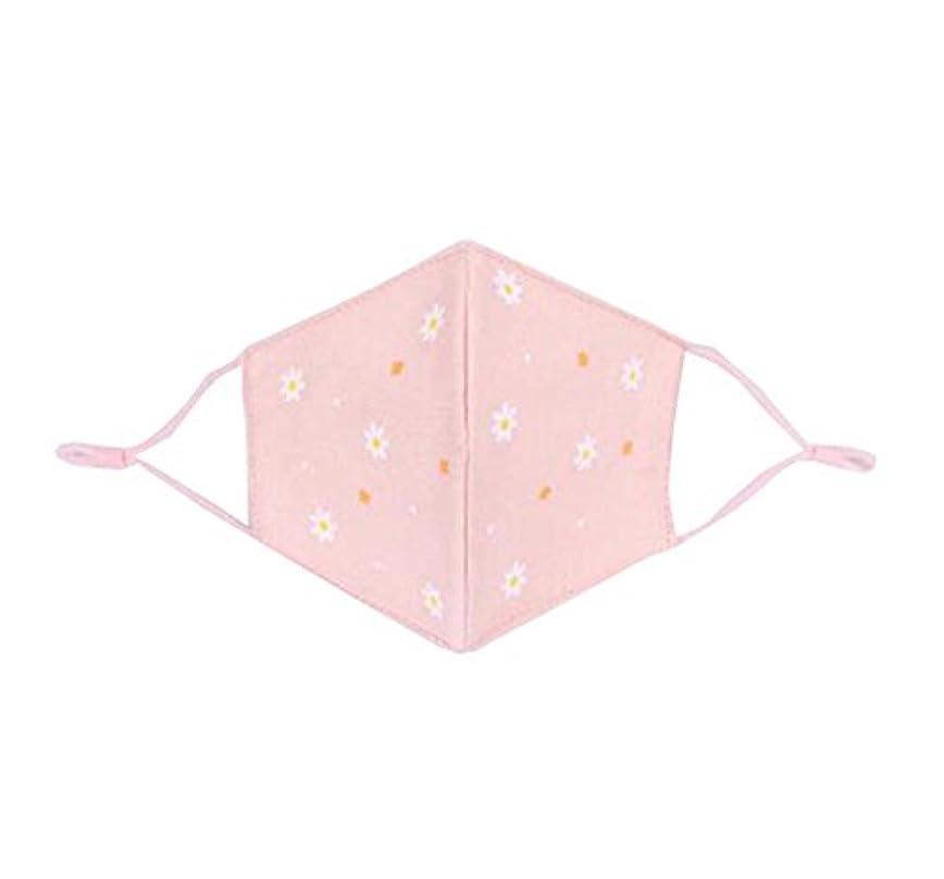 接続された困惑する嫌がらせチャイルドフェイスマスクアクティブカーボンコットンマスクダストアレルギーインフルエンザマスク - ピンク