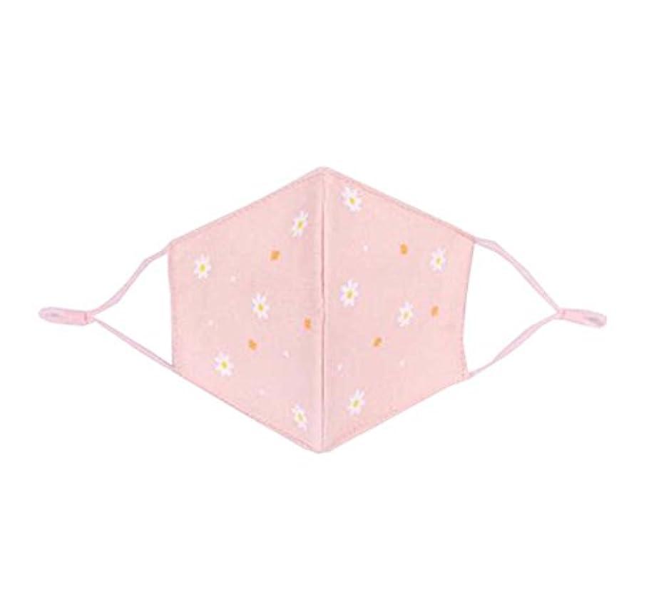 対象維持するカスケードチャイルドフェイスマスクアクティブカーボンコットンマスクダストアレルギーインフルエンザマスク - ピンク