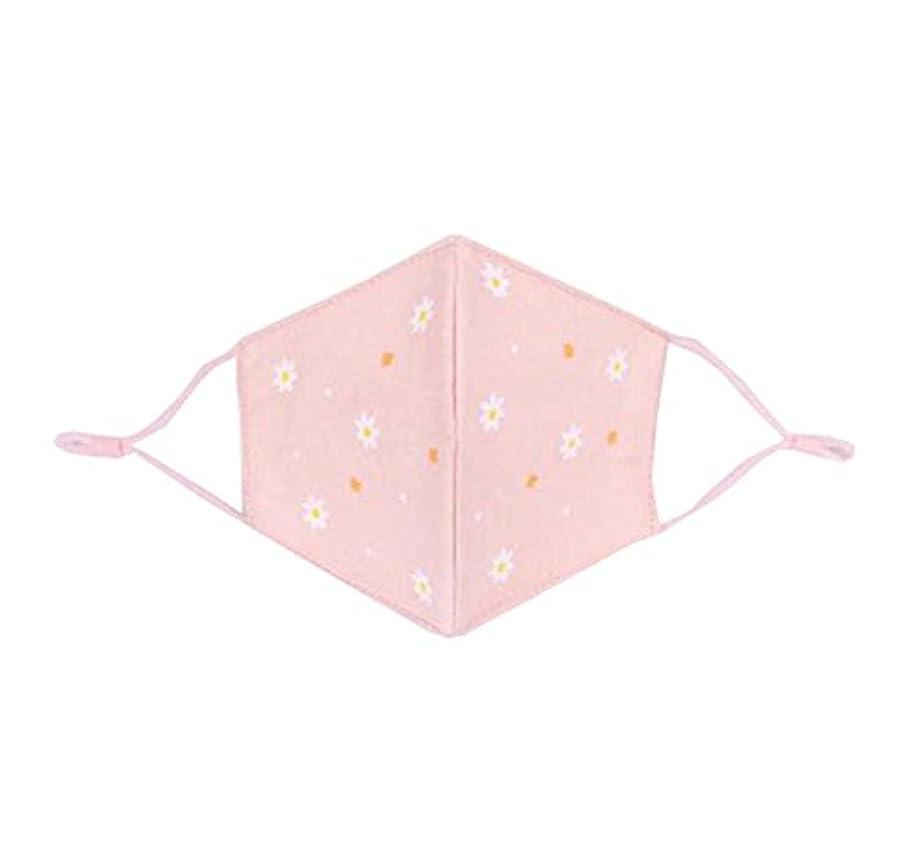 つかの間ブラインド瞑想チャイルドフェイスマスクアクティブカーボンコットンマスクダストアレルギーインフルエンザマスク - ピンク