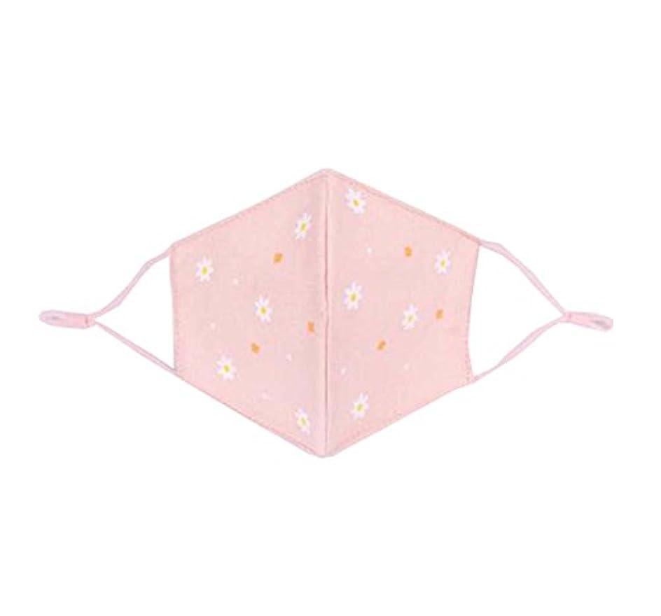 長々と口早くチャイルドフェイスマスクアクティブカーボンコットンマスクダストアレルギーインフルエンザマスク - ピンク