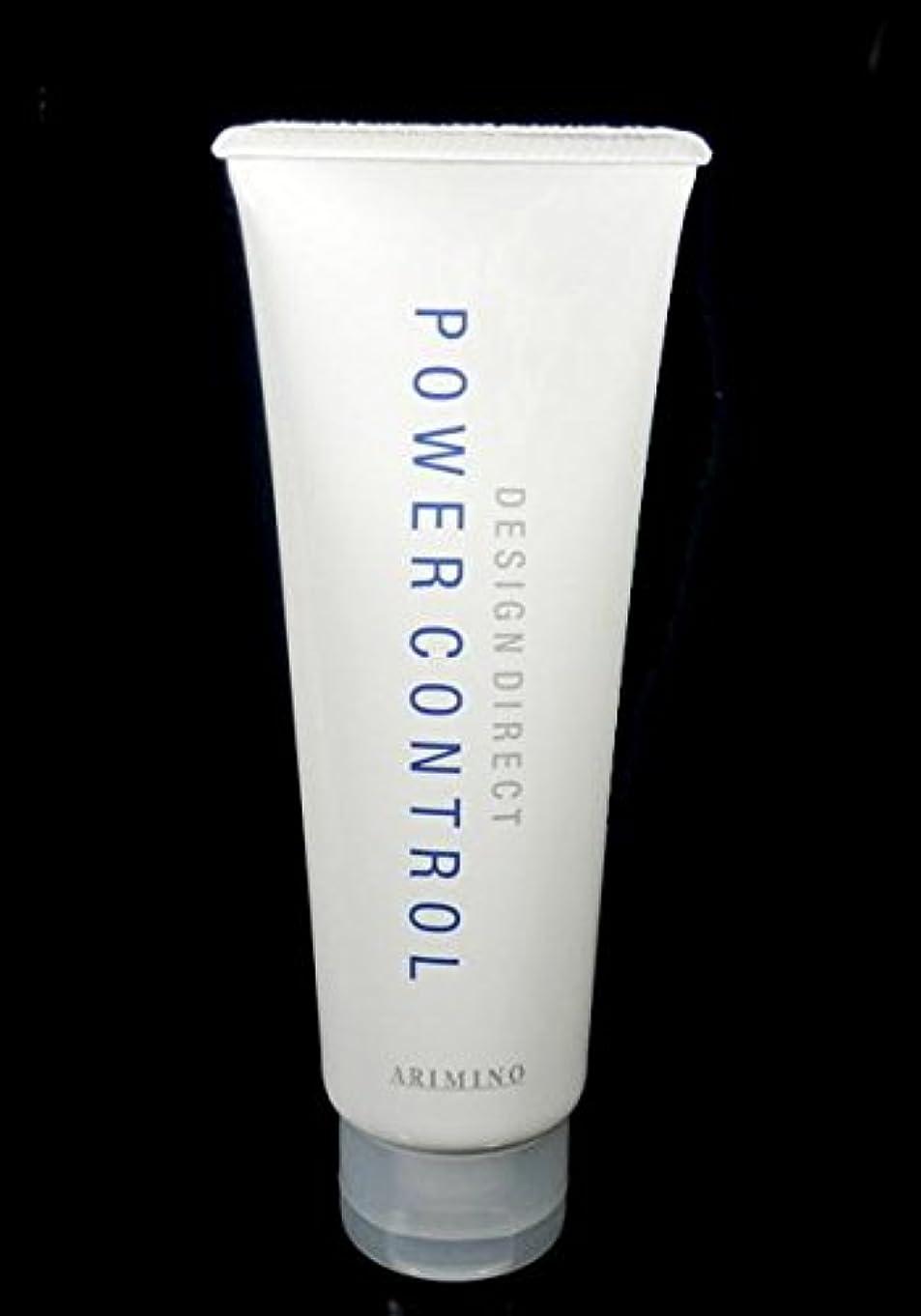 浜辺沈黙改善デザインディレクト パワーコントロール(ヘアトリートメント)230g アリミノ ARIMINO 新品
