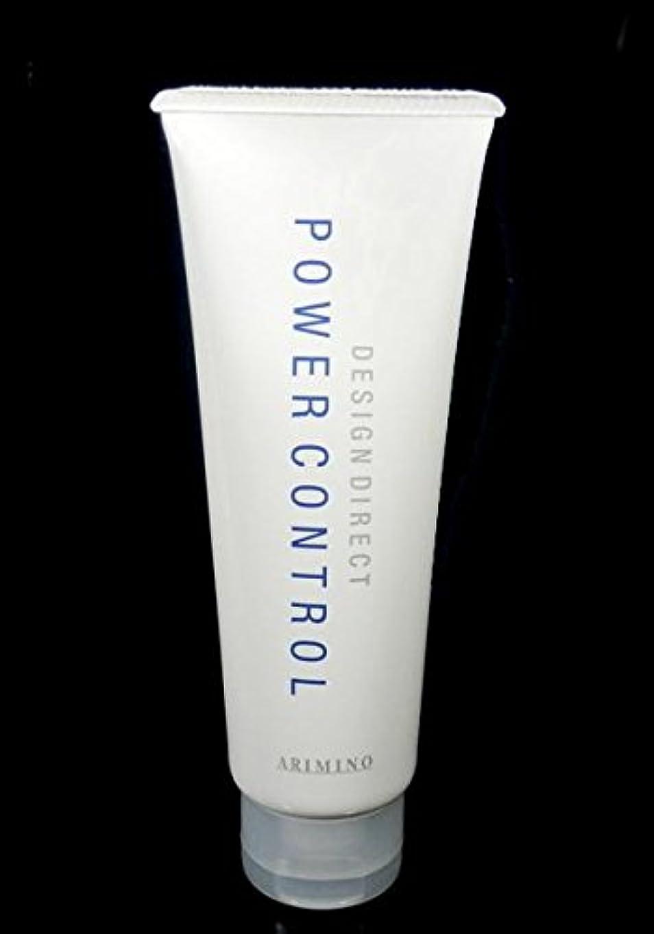 ポーンふりをする納税者デザインディレクト パワーコントロール(ヘアトリートメント)230g アリミノ ARIMINO 新品
