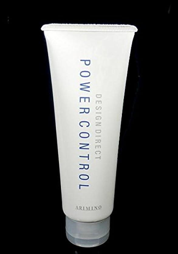 馬力メールを書く背が高いデザインディレクト パワーコントロール(ヘアトリートメント)230g アリミノ ARIMINO 新品