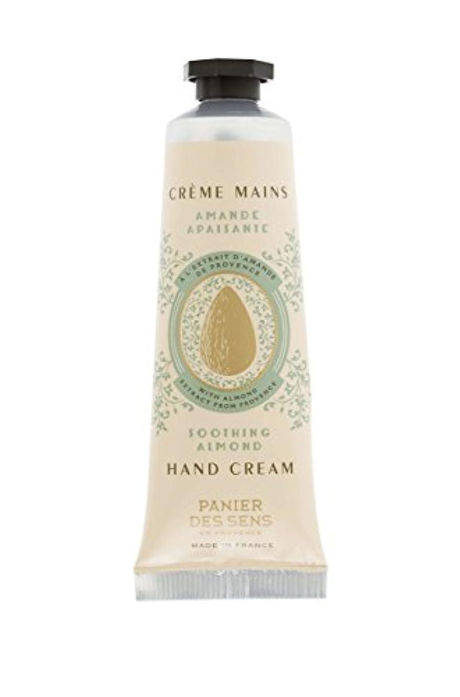 合体ご飯にやにやパニエデサンス アーモンドハンドクリーム 30ml