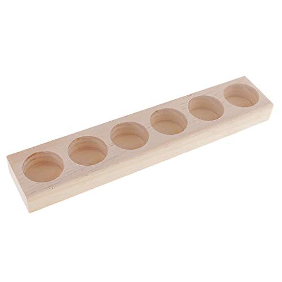みがきますチキン才能Fenteer エッセンシャルオイル 収納ラック 木製 精油 オーガナイザー ジュエリー 化粧品 収納用品
