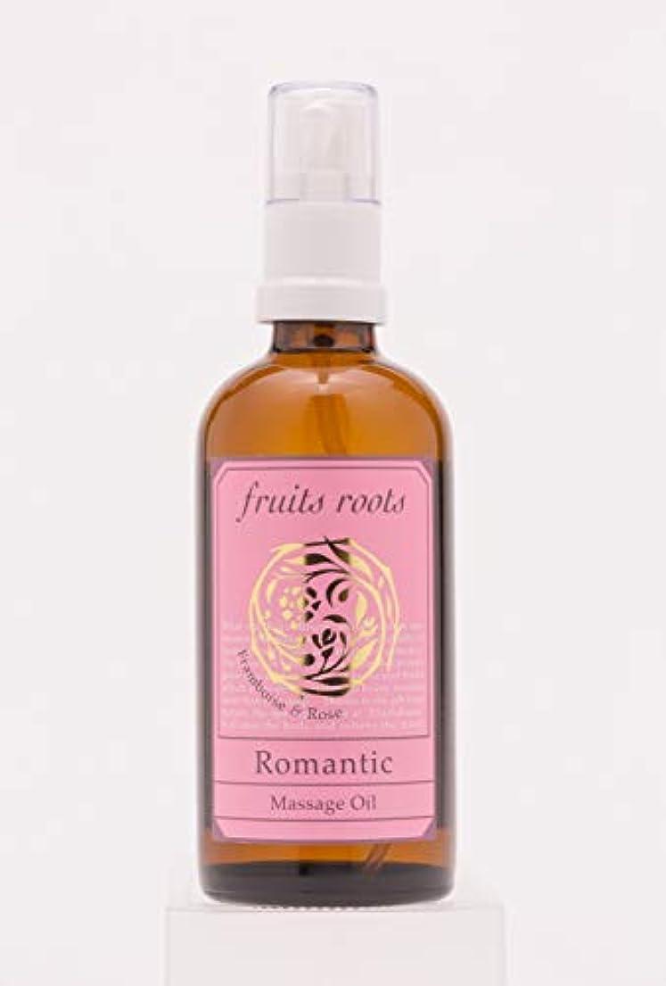 服を洗うエクステント派生するfruits roots ロマンティック マッサージオイル 100ml
