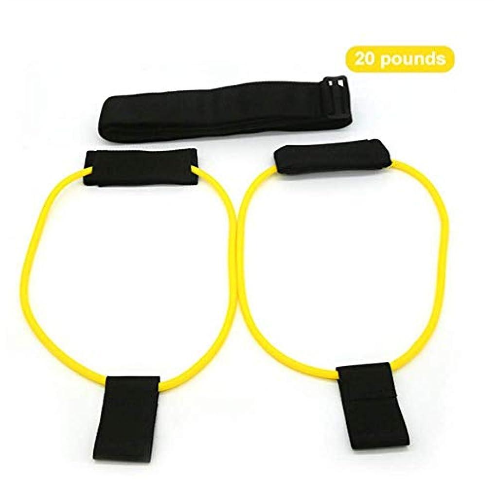 ダブル連結するレザーフィットネストレーニングの抵抗バンド、腰と脚の筋肉トレーニングはペダルのトレーニングでウエストバンドの弾力性を調整するための,イエロー