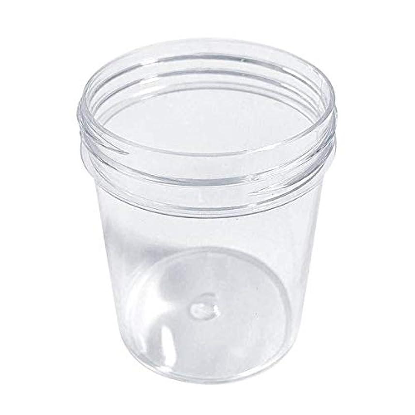 Vertily ジャーポット、playdoughスライムクレイメイク用容器瓶化粧品ポットクリームボトルネイルボックスラウンドホワイトカバー透明瓶空クリアプラスチック化粧品容器ポット家の装飾