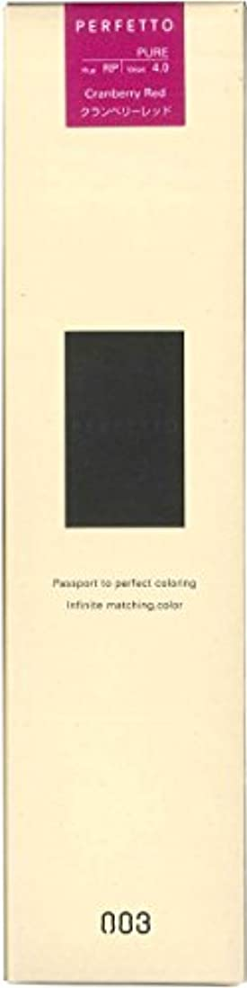選挙形状人質ナンバースリー パーフェットカラー 150g クランベリーレッド