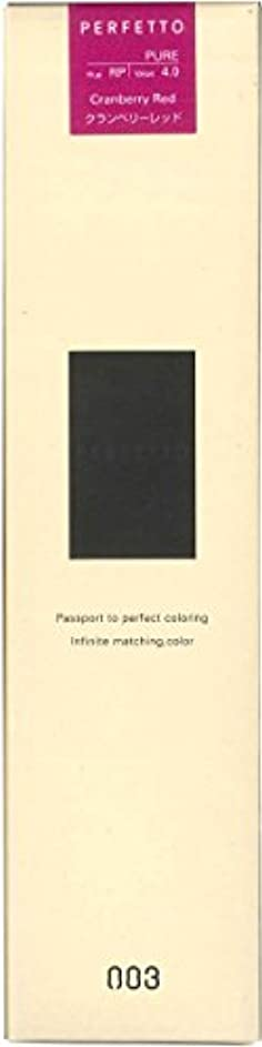 肥沃な量で知り合いナンバースリー パーフェットカラー 150g クランベリーレッド
