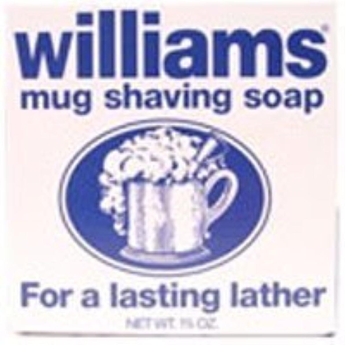 議論する信者慢Williams mug shaving soap - 1.7 oz [並行輸入品]