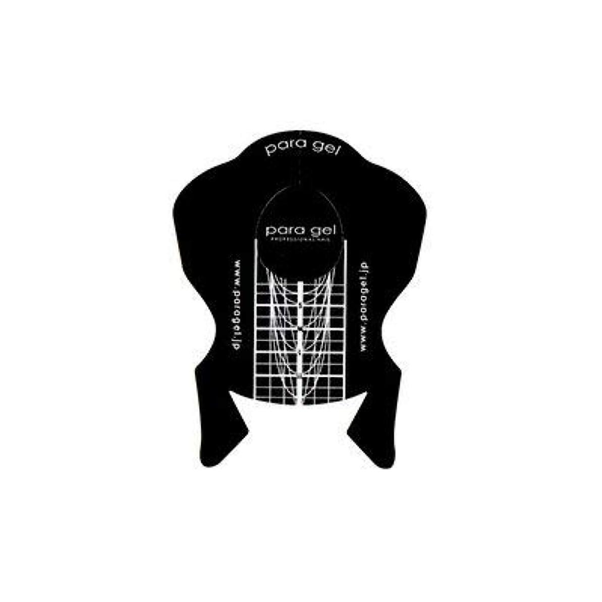トリプル増幅根絶するパラジェル ネイルフォーム ブラック 500枚