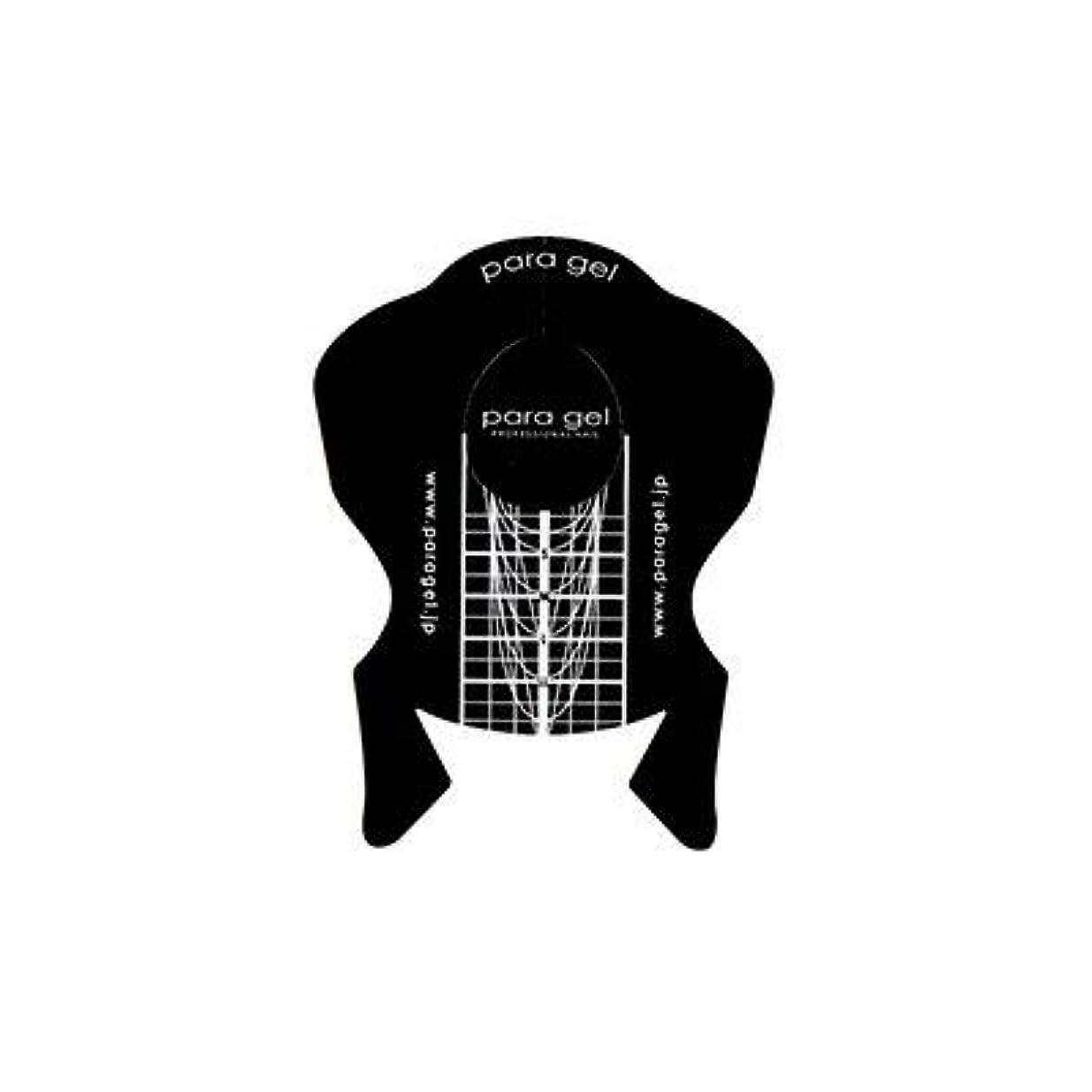 カブ監査選択するパラジェル ネイルフォーム ブラック 500枚