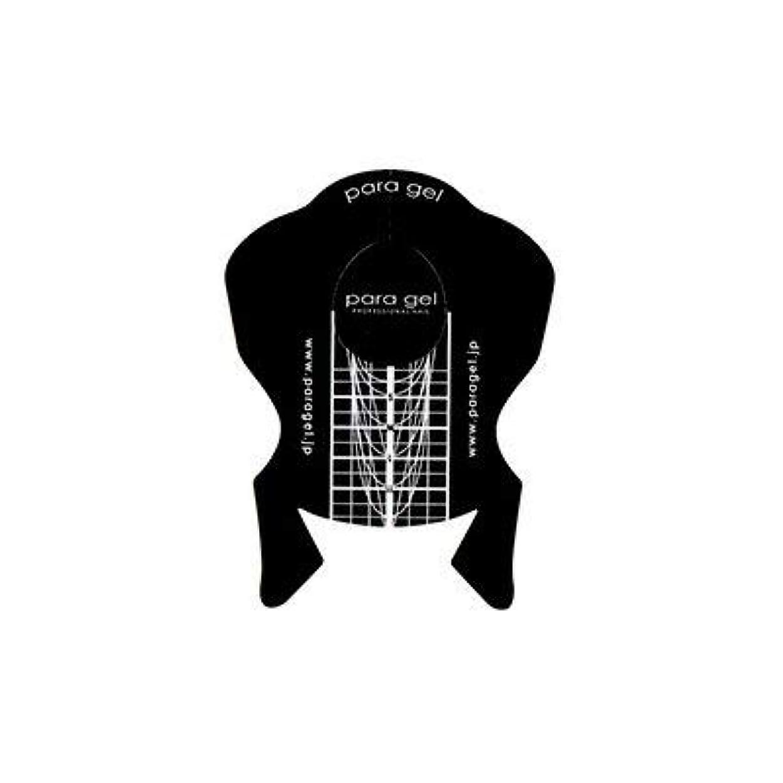 グラムワーディアンケース推測するパラジェル ネイルフォーム ブラック 500枚