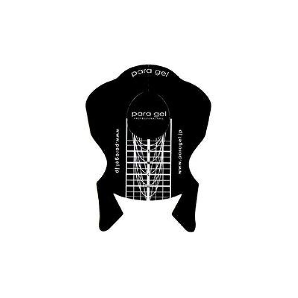 意識的チャップ富パラジェル ネイルフォーム ブラック 500枚