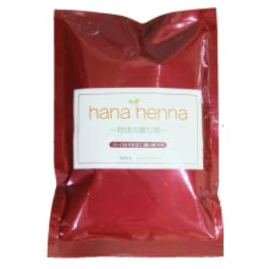 期限切れ増強するガム?hana henna?ハナヘナ ハーバルマホガニー(濃い茶) (100g)