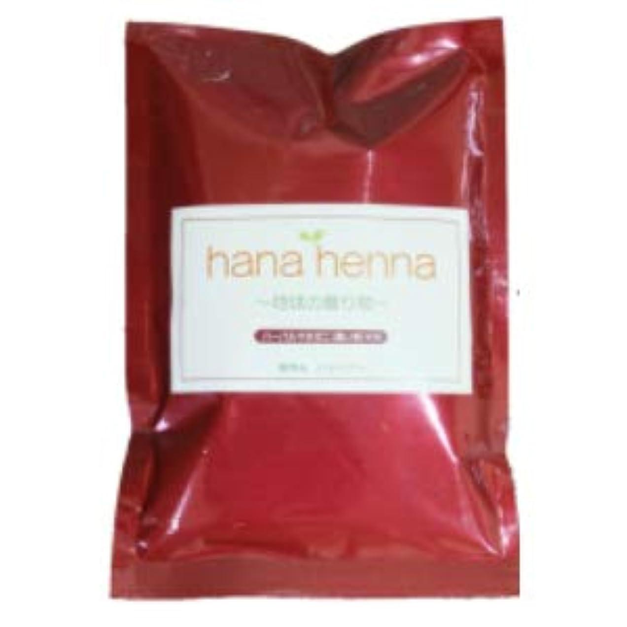 浸すしっかりよろしく?hana henna?ハナヘナ ハーバルマホガニー(濃い茶) (100g)