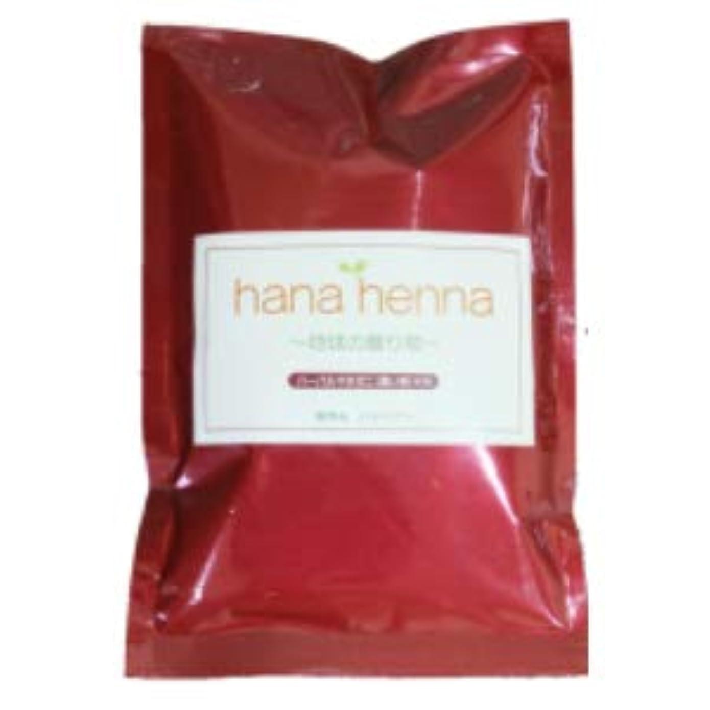 くぼみトロリーバスパンサー?hana henna?ハナヘナ ハーバルマホガニー(濃い茶) (100g)