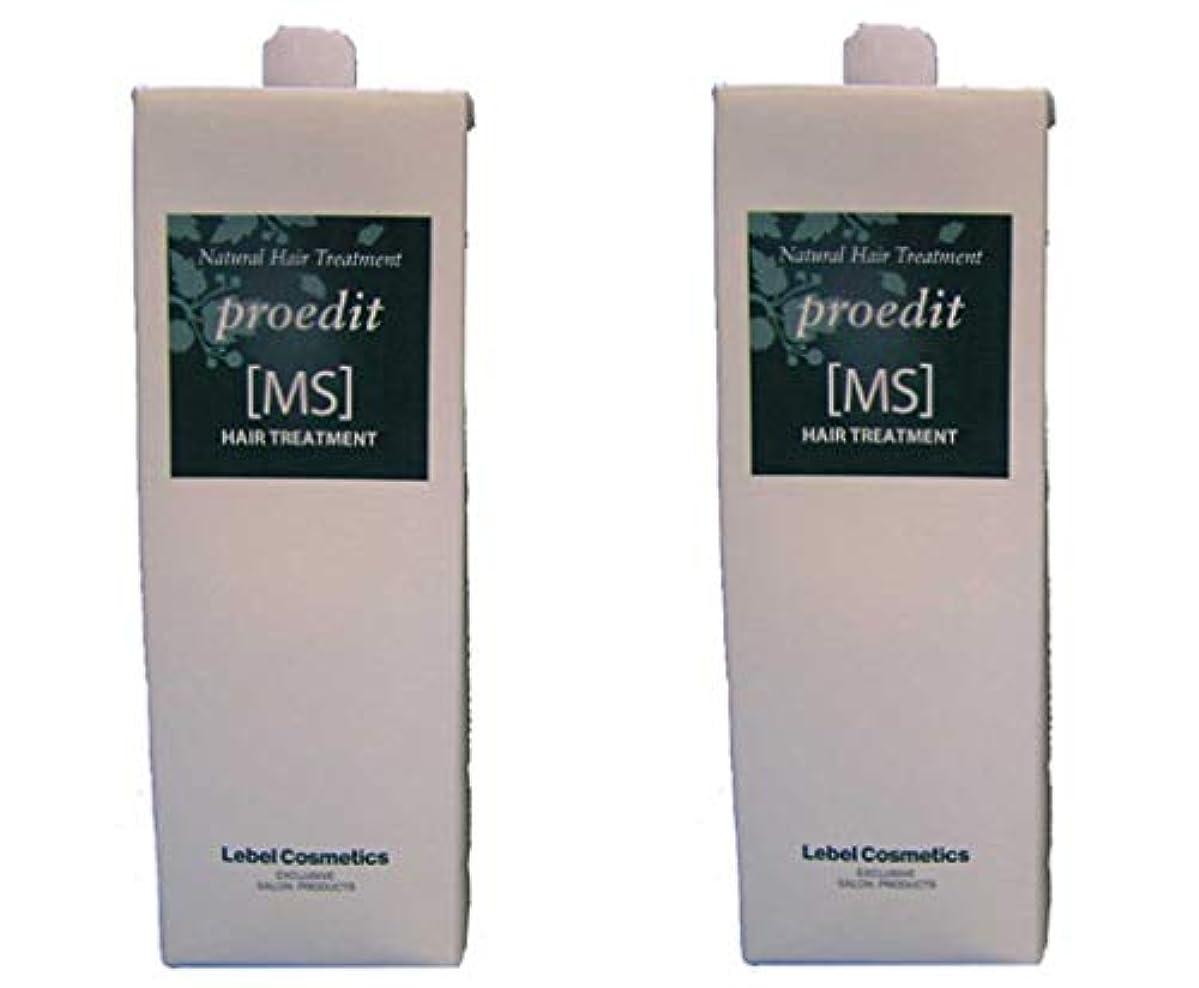 み朝ごはん寛解ルベル プロエディット トリートメントMS 1600ml ×2個 セット 業務用 詰め替え用 硬くてふくらむ髪を扱いやすくし、ダメージをケアしながら、 しっとり?やわらかに仕上げます LebeL proedit
